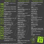 Programma-cinedeaf_27aprile2015_4